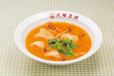 トムヤムクン風スープえび水餃子.jpg
