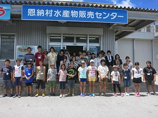 14夏「もずく基金」交流会 092.jpg