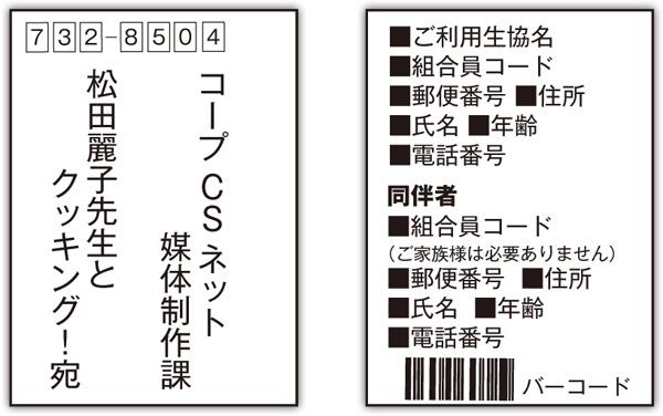 140929_p.jpg
