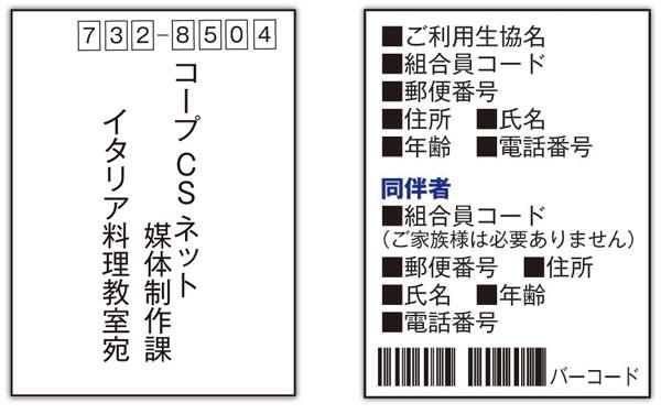150831_pic02.jpg